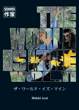 The World is mine - Tome 11