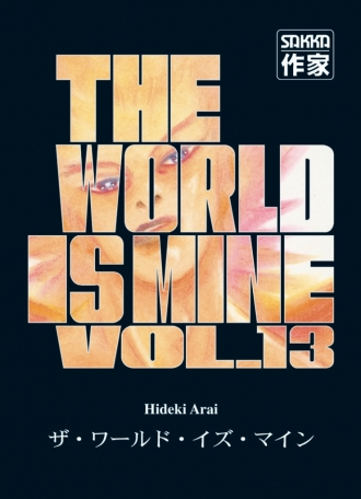 The World is mine - Tome 13