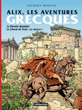 Alix, les aventures grecques