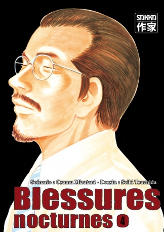 Blessures Nocturnes - Tome 4