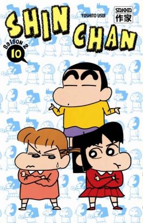 Shin Chan - Tome 10