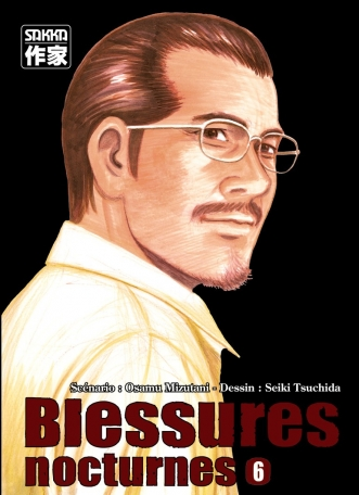 Blessures Nocturnes - Tome 6
