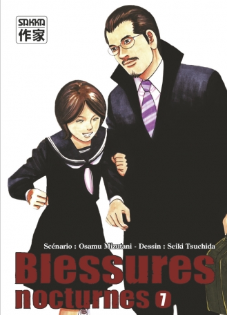 Blessures Nocturnes - Tome 7