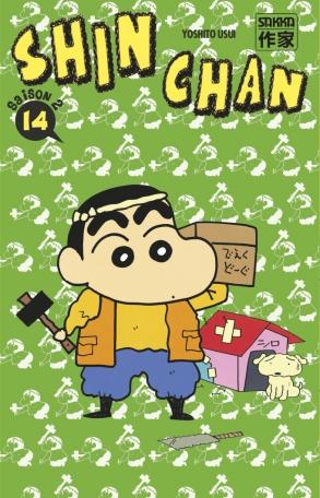 Shin Chan - Tome 14