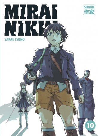 Miraï Nikki - Tome 10