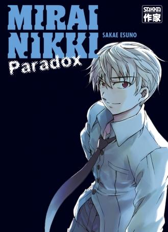 Mirai Nikki Paradox