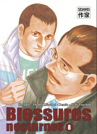 Blessures Nocturnes - Tome 8