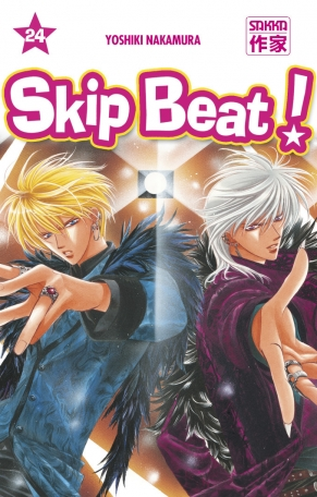 Skip Beat ! - Tome 24