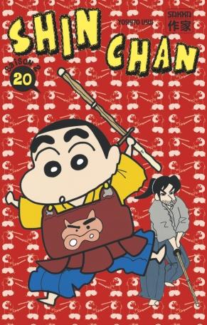 Shin Chan - Tome 20