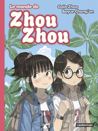 Le monde de Zhou Zhou - Tome 6