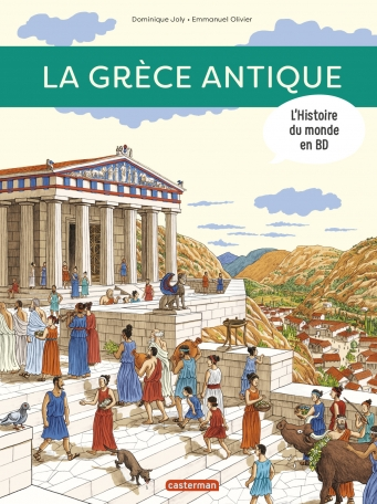 Casterman La Grece Antique