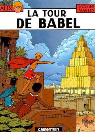 Alix - Tome 16 - La Tour de Babel