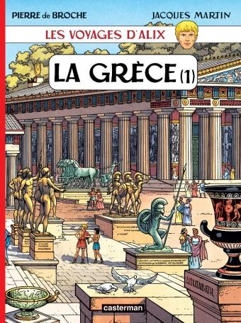 La Grèce  - Tome 1