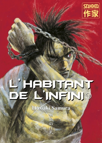 L' Habitant de l'infini - Tome 16