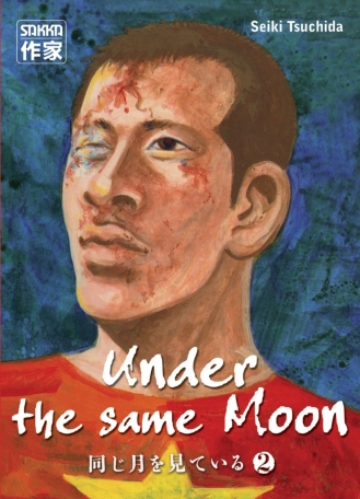 Under the same Moon - Tome 2