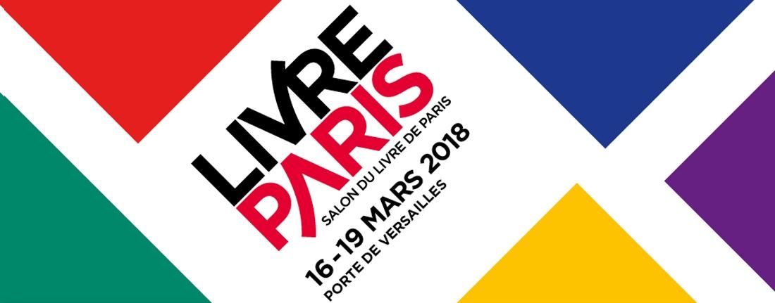 Bannière Salon Livre Paris 2018